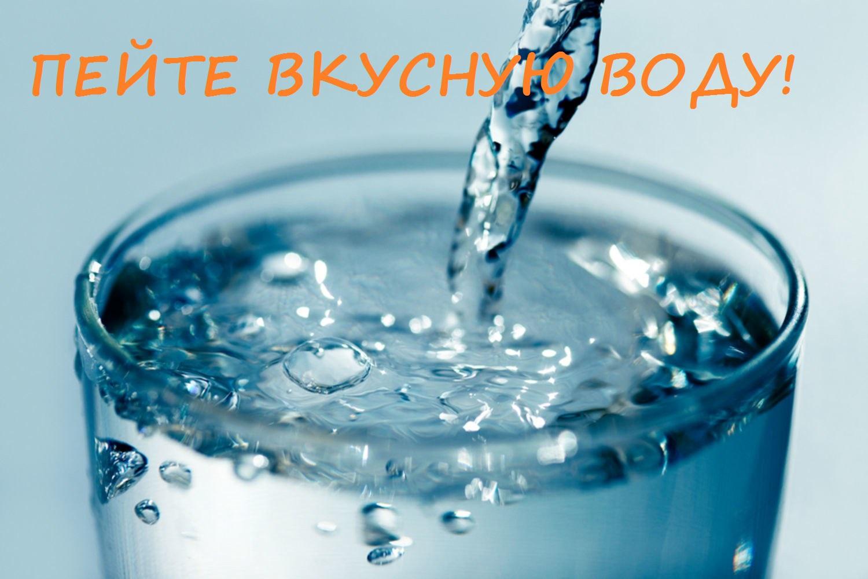 Вода в нашей жизни